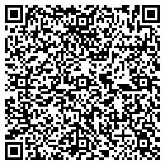 QR-код с контактной информацией организации ИП Тупко