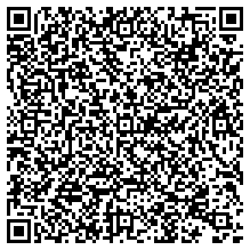 QR-код с контактной информацией организации ОП Бессарабия В