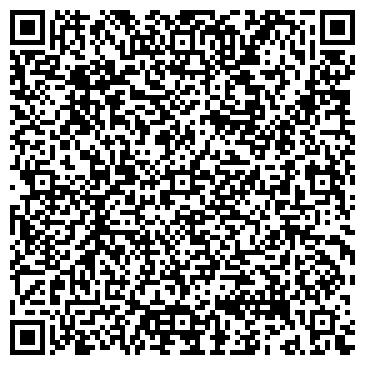 """QR-код с контактной информацией организации Частное предприятие """"АгроФильтр"""" ЧТУП"""