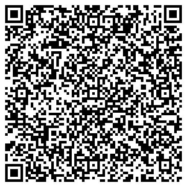 """QR-код с контактной информацией организации ООО """"БЕЛЕВРОВУДСТРОЙ"""""""