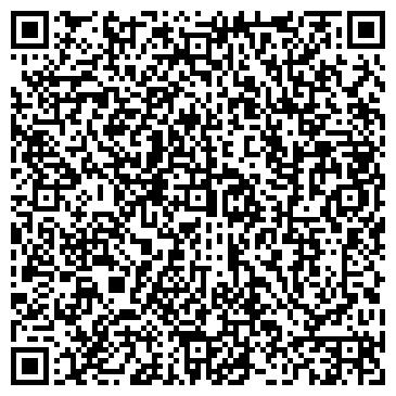 """QR-код с контактной информацией организации Общество с ограниченной ответственностью ООО """"Квалитет Авто"""""""