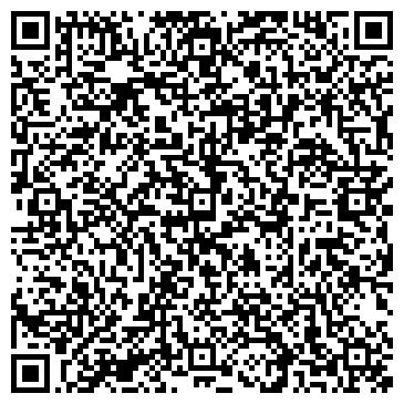 QR-код с контактной информацией организации InterClima