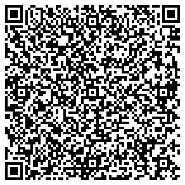"""QR-код с контактной информацией организации Общество с ограниченной ответственностью ТОО """"КазОилРесурс"""""""