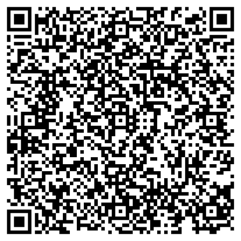 """QR-код с контактной информацией организации ТОО """"Тарту Oil Групп"""""""