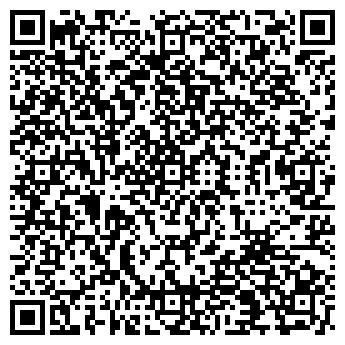 QR-код с контактной информацией организации ТОО V&D OIL