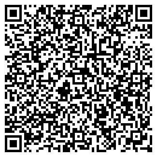 """QR-код с контактной информацией организации ТОО""""ВЛАС"""""""