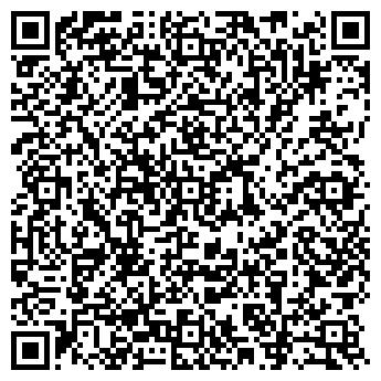 QR-код с контактной информацией организации ТОО «TEHNOTEK GROUP»