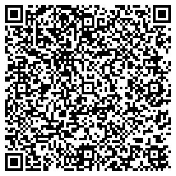 QR-код с контактной информацией организации ТОО «GS KROV»