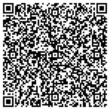 """QR-код с контактной информацией организации ТО """"Дженерал провижн"""""""