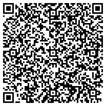 """QR-код с контактной информацией организации ТОО """"Топаз-С"""""""