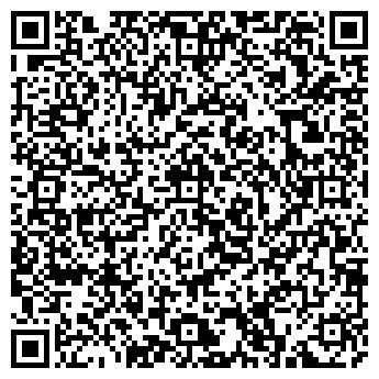 QR-код с контактной информацией организации ТОО «AEMpoint»