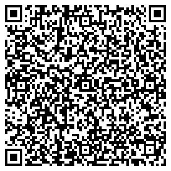 QR-код с контактной информацией организации ТОО «Автотехстрой Ю. С.»