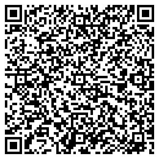 QR-код с контактной информацией организации Mitradecor