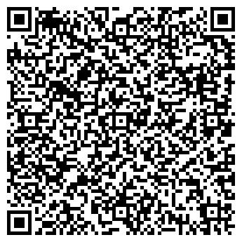 QR-код с контактной информацией организации тоо LexKard