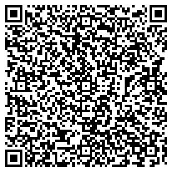 QR-код с контактной информацией организации АТАМЕКЕН ИМПЭКС