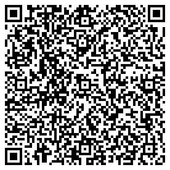 """QR-код с контактной информацией организации Общество с ограниченной ответственностью ТОО """"ИДОС"""""""