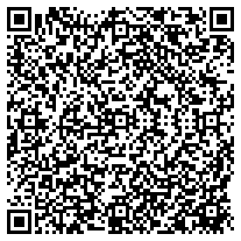 QR-код с контактной информацией организации СЕМИНФОРМ ТОО