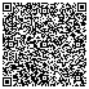 """QR-код с контактной информацией организации ТОО """"Авто-Продукт"""""""
