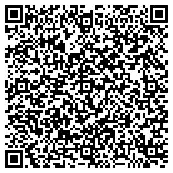 QR-код с контактной информацией организации тоо премиум трейд