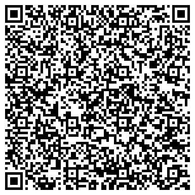 QR-код с контактной информацией организации Частное предприятие ТОО «Спец-Трак»