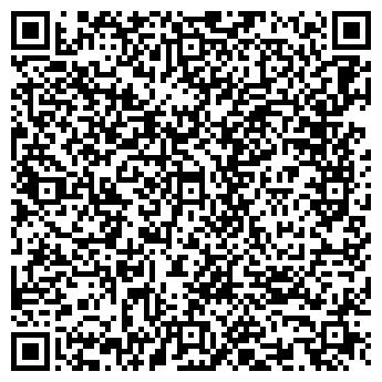 QR-код с контактной информацией организации ТОО «Элит-Ойл»