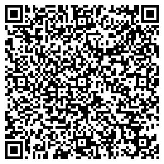 QR-код с контактной информацией организации Частное предприятие ТОО «Энергоэффект»