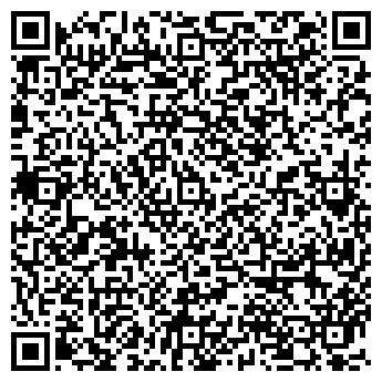 QR-код с контактной информацией организации Общество с ограниченной ответственностью ТОО «Paloma Brava»