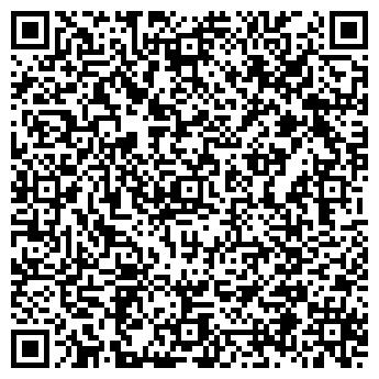 QR-код с контактной информацией организации ООО «Харьков-Промтехнотекс»