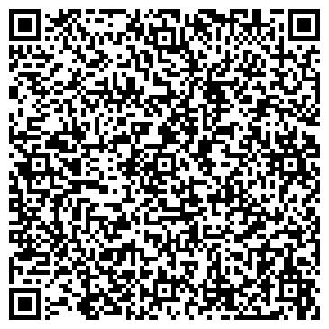 """QR-код с контактной информацией организации ТОО """"Максимус Караганда"""""""