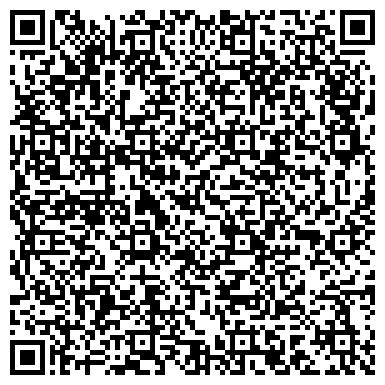 QR-код с контактной информацией организации Группа компаний Winder, Общество с ограниченной ответственностью