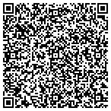 """QR-код с контактной информацией организации ТОВ""""Компания ОЛДИ АГРО"""""""