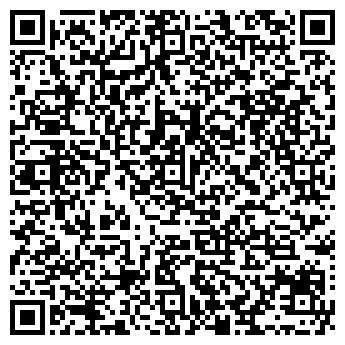 QR-код с контактной информацией организации БЮРО НАХОДОК