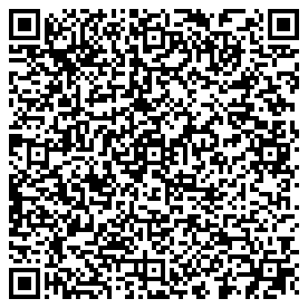 """QR-код с контактной информацией организации ТОО """"Урал-Оил"""""""