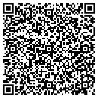 QR-код с контактной информацией организации МКВ, ЧУП