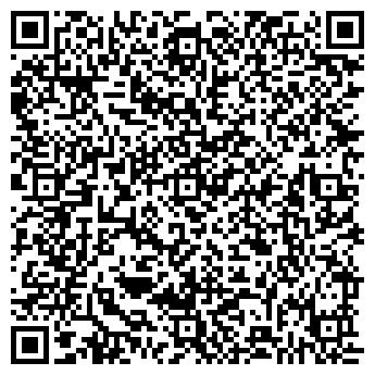 QR-код с контактной информацией организации Рубеж, ОДО