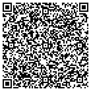 QR-код с контактной информацией организации Вимала, ОДО