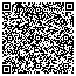 QR-код с контактной информацией организации ЛЕКАДО