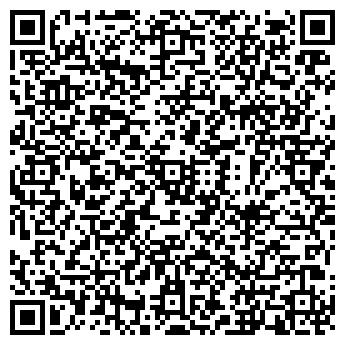 QR-код с контактной информацией организации Вендия, ТЧУП