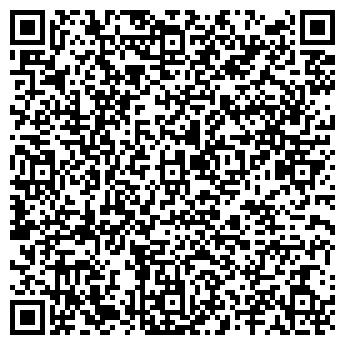 QR-код с контактной информацией организации Калиола, ООО