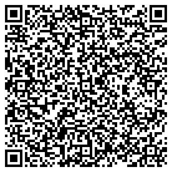 QR-код с контактной информацией организации Промикос, УП