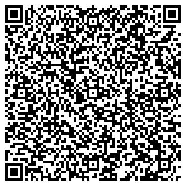 QR-код с контактной информацией организации Артера Карбонтех, ООО