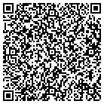 QR-код с контактной информацией организации Дисеан, ООО