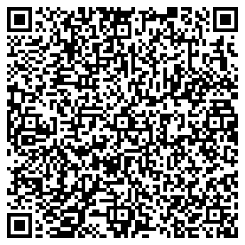 QR-код с контактной информацией организации Ошмянское, ПРУТ
