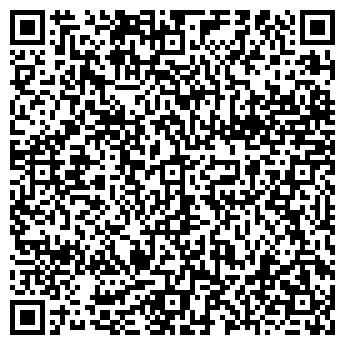 QR-код с контактной информацией организации Статит Арт, ЧУП