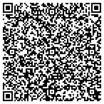 """QR-код с контактной информацией организации ООО""""Элмотехнологии»"""