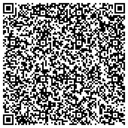 QR-код с контактной информацией организации Производственно-ремонтная база, филиал ОАО Западэлектросетьстрой