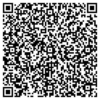 QR-код с контактной информацией организации РСПБЕЛ, СООО