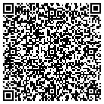 QR-код с контактной информацией организации ПАО «КВАЗАР», Публичное акционерное общество