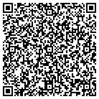 QR-код с контактной информацией организации B & ArIs, ТОО