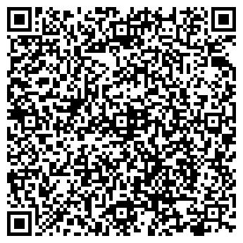 QR-код с контактной информацией организации АвтоДон